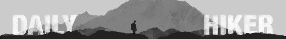 daily hiker blog logo